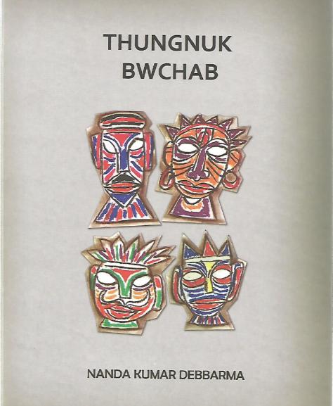 Thungnuk Bwchab